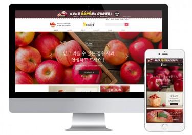 사과001 (shopboth_apple_max5_001)